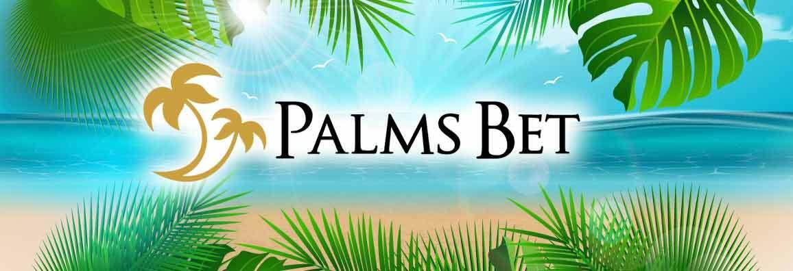 PalmsBet контакти — Всички начини за контакт с PalmsBet