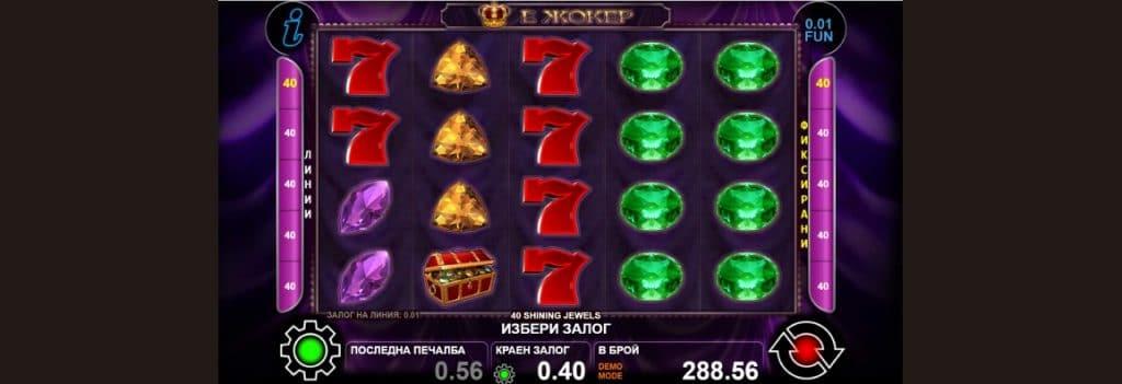 40 Shining Jewels - Casino Technology