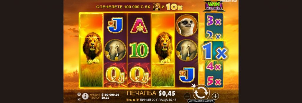 Hot Safari от Pragmatic Play