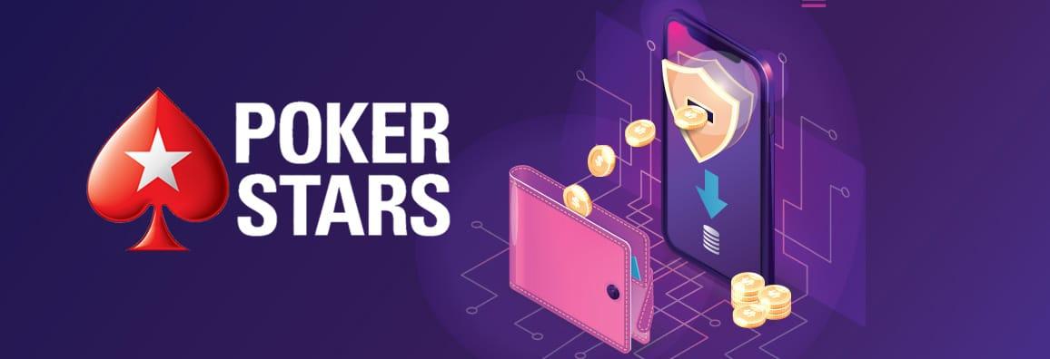 Теглене от ПокерСтарс — Теглене на пари от PokerStars