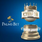 Кой може да играе за спечелване на Спортен джакпот в PalmsBet?